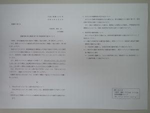P6040001