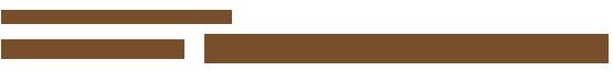 社会福祉法人 秀英会/忠恕福祉会 特別養護老人ホーム 生駒園・かわきた園・六万寺園
